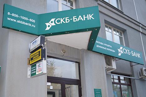 Скб банк страхование вкладов