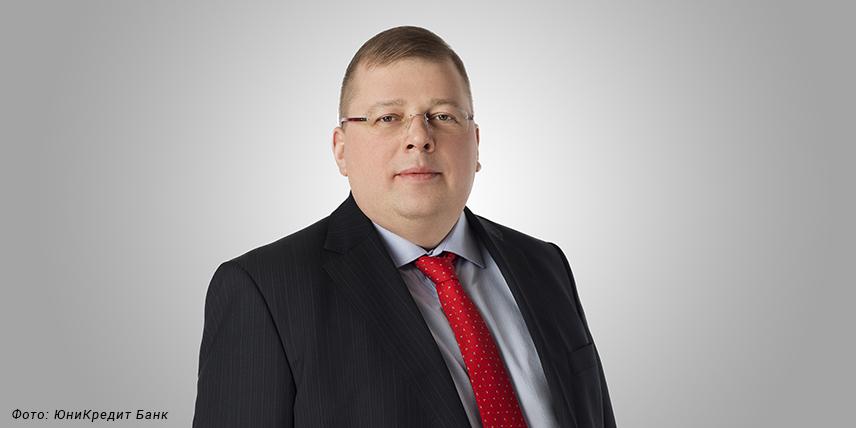 ЮниКредит Банк назвал нового руководителя в связи с переходом предправления в ЦБ
