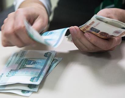 Россияне с 1 июня смогут получить назад деньги за навязанную страховку