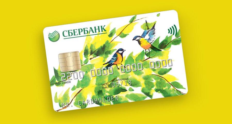 Обмен payza на qiwi мега
