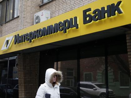 Интеркоммерц банк потребительский кредит