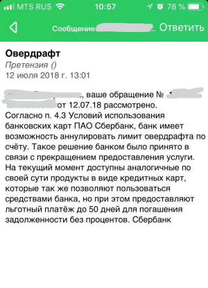 Взять кредит наличными в СПб по паспорту под