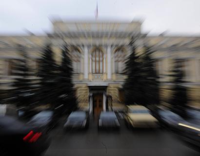 Продлен мораторий наудовлетворение требований кредиторов Темпбанка— ЦБ