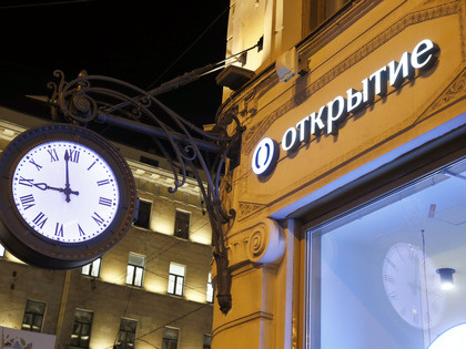 Уставный капитал «Тимер банка» уменьшен до1 рубля