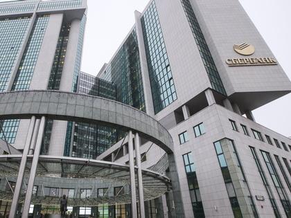 Сберегательный банк выделит АФК «Система» до105млрдруб. под залог акций МТС