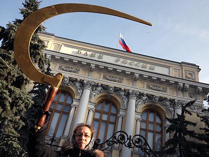 Банк «СИБЭС» потерял лицензию из-за «критически повышенных рисков»