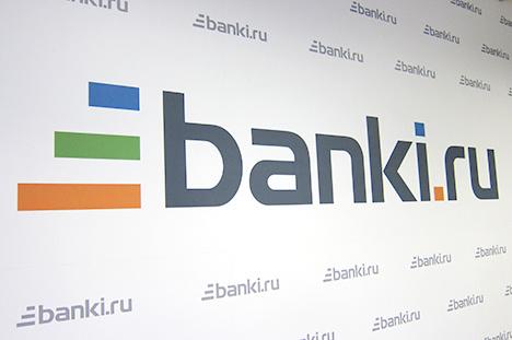 Банки.ру за сутки посетили более 1,3 млн человек   Банки.ру
