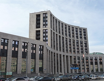 ВЭБ привлечет практически $850 млн вложений денег отГосбанка развития Китая