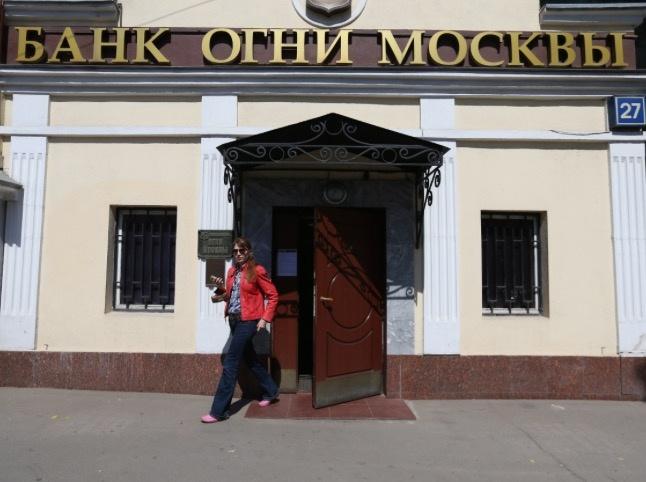 Руководителя украинской библиотеки признали виновной вРФ