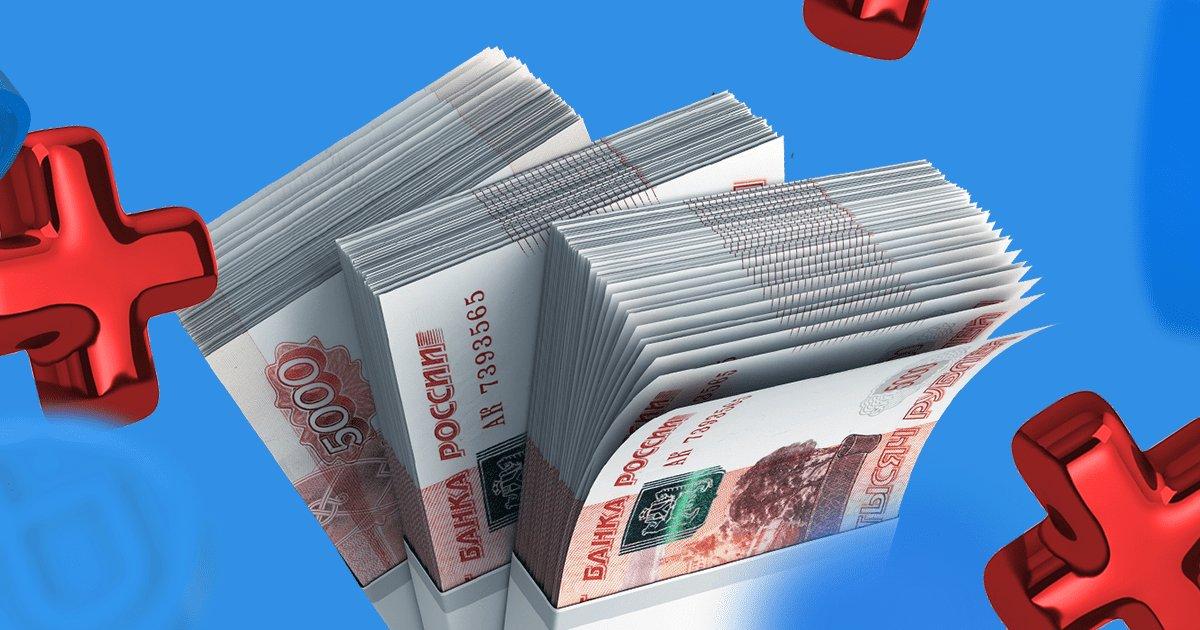 Количество выданных кредитов в сбербанке россии