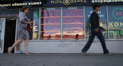 Центробанк отключил Вологдабанк от собственной платежной системы