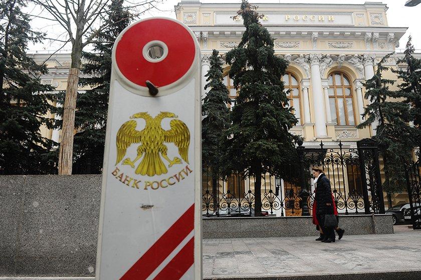 Банк «Прайм Финанс» лишился лицензии