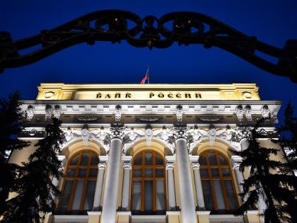 ЦБРФ отозвал лицензию уНКО «Континент Финанс» ибанка «АнеликРУ»