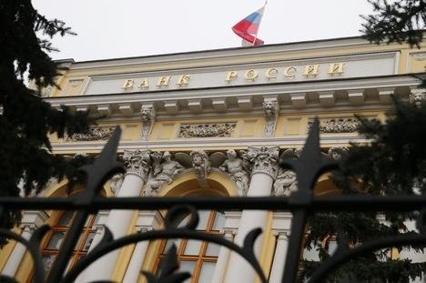 Прибыль русских банков за11 месяцев увеличилась практически втри раза— ЦБ