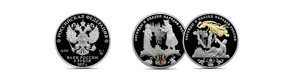 Банк России выпускает памятные монеты с героями сказок и мультфильмов