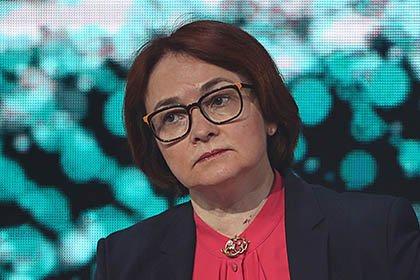 Набиуллина ответила Орешкину накритику роли потребкредитов вэкономике