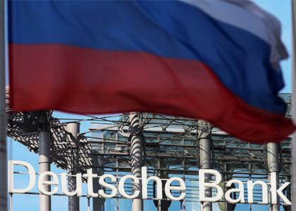 Полицейские выявили схему хищения 1 млрд руб. изстоличного банка