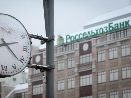 «ДОМ.РФ» разместил биржевые облигации на15 млрд руб.