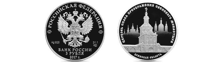 ЦБ выпускает новые памятные монеты, посвященные архитектуре