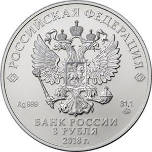 ЦБ выпустит две новые инвестиционные монеты из драгметаллов Георгий Победоносец
