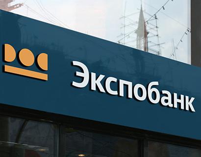 Royal Bank of Scotland заявил об уходе из России