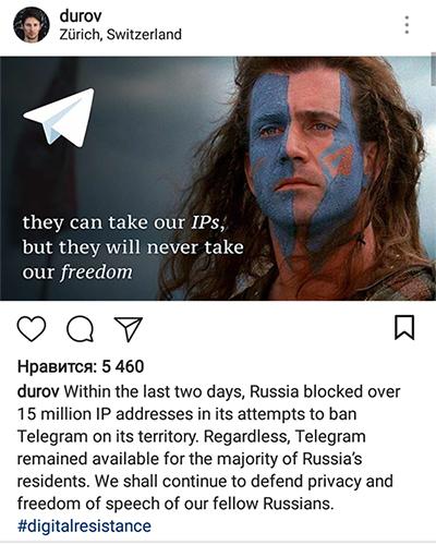Дуров: мы продолжим защищать свободу слова соотечественников