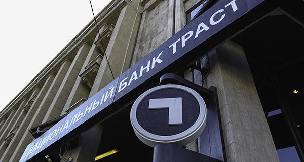 суды с банком траст по кредитным картам
