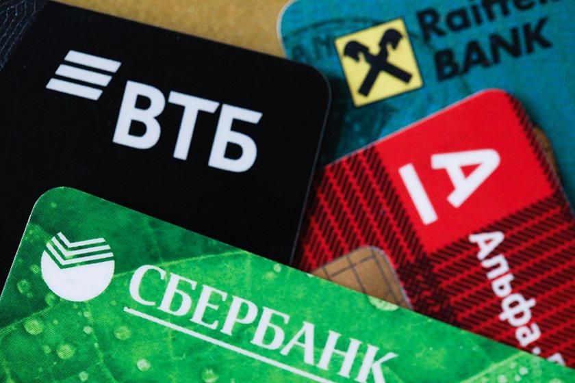 Россиянам разрешат самим выбирать зарплатный банк