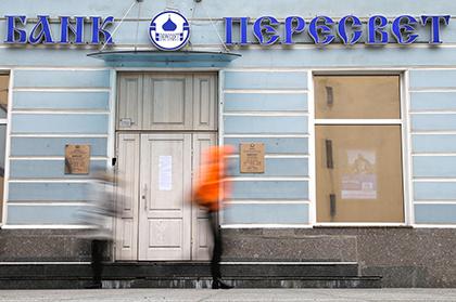 Законодательный проект о новейшей модели санации банков рекомендован кпринятию вовтором чтении