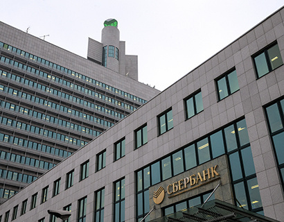 Прибыль Сбербанка поРСБУ заянварь— апрель увеличилась в1,5 раза