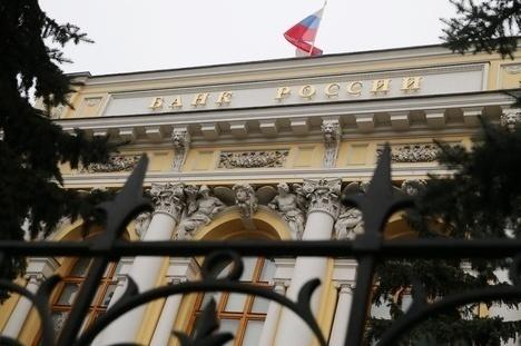 «Русский национальный банк» лишился лицензии порешениюЦБ РФ
