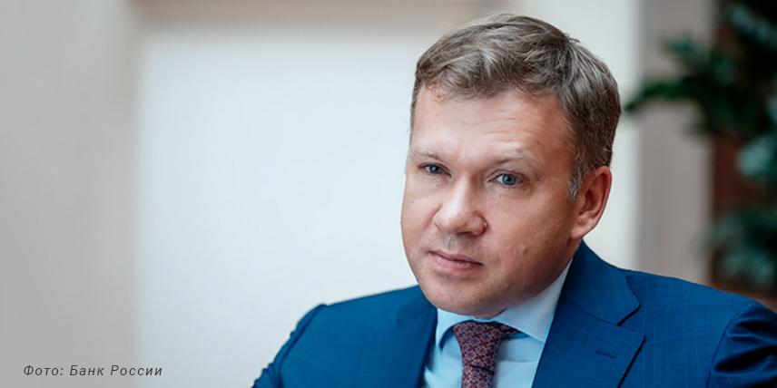 Глава профильного департамента ЦБ: новые случаи санации банков могут быть только точечными