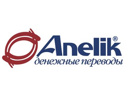 ЦБ исключил Anelik из реестра операторов платежных систем