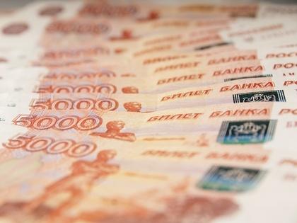 Остатки накорсчетах банков вЦБ 15мая снизились