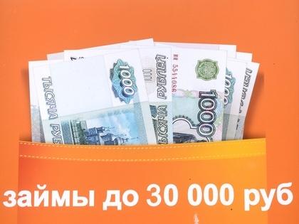 Банкротство физических лиц Санкт-Петербург - VK