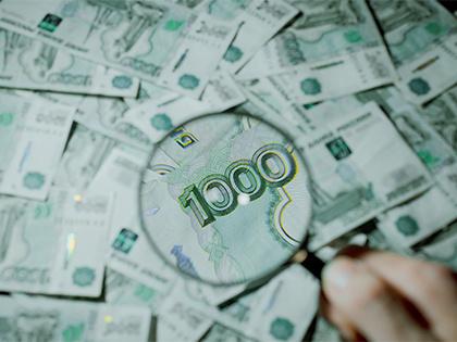 ЦБусилит надзор забанками свысокими ставками повкладам