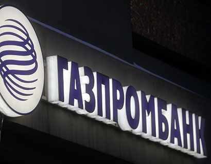 Наибольшую прибыль за семь месяцев показал Сбербанк, крупнейший убыток — Газпромбанк