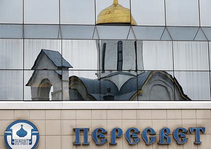 «Пересвет» подал иск кАльфа-банку на10,57 млрд руб.