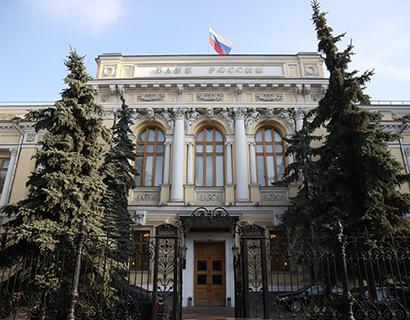 Страховые компании «Клувер» и«Регионгарант» лишились ряда лицензийЦБ РФ