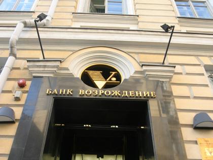 Подать онлайн заявку в ВТБ банк на кредит наличными