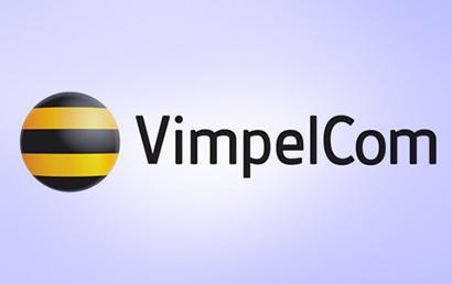 VimpelCom проинформировал о вероятной смене собственников