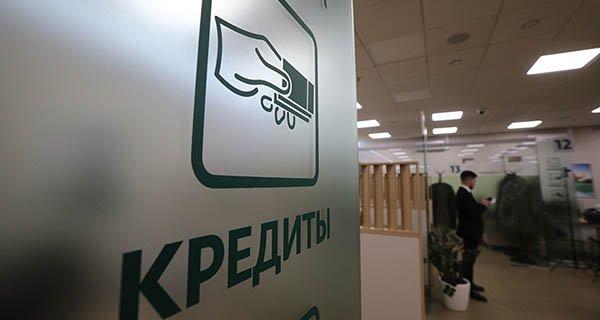 Реструктуризация долга по кредиту в банке восточный