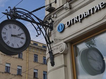 ЦБ желает сохранить независимость «ФКОткрытие» и«Бинбанка»