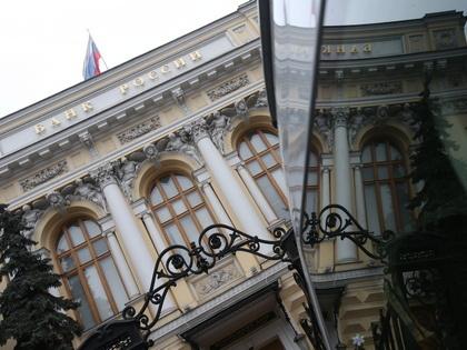 ЦБприобрёл акции «Рост Банка» ибанка «Траст» на650 млн руб.