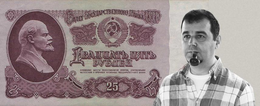 Игорь Моисеев (журналист): Четверть — тоже хорошо