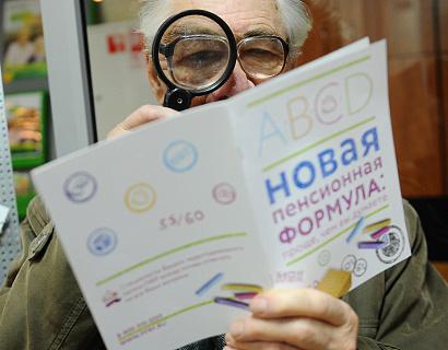 Доживем ли до пенсии?   Банки.ру