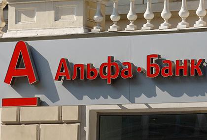 Набиуллина: Процесс очищения финансового сектора продлится 2