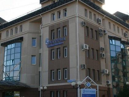 ГСК «Югория»: Продан 100% пакет акций одной изведущих страховых компаний РФ