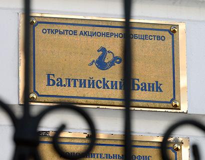 ВБалтийский банк вПетербурге пришли собысками