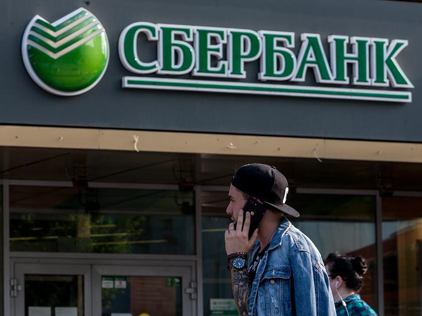 «Коммерсантъ» узнал обутечке всеть служебных документов Сбербанка